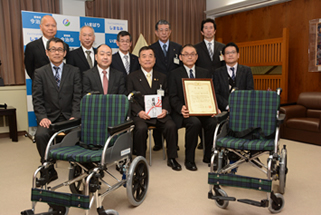 Donation to Imabari City in Ehime prefecture