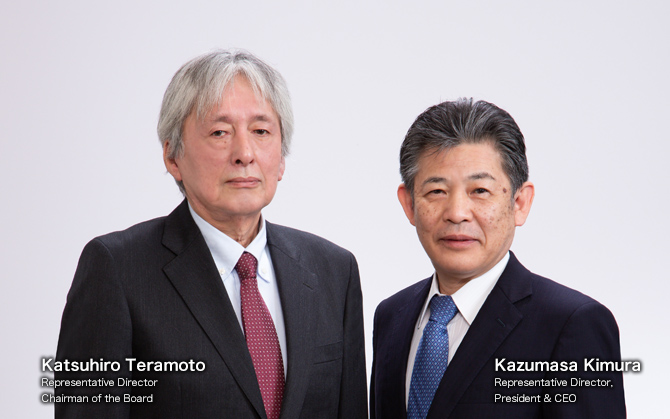 Enhancing Product Development and Technological Strength or Value Creation, and Forging Trusting Relationships with Stakeholders. Present CEO, Kazuaki Kotani